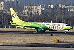 China Eastern Airlines Boeing 737-800 Zhao-1.jpg