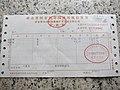 China IMG 3185 (29736729955).jpg