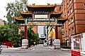 Chinatown Arches in Manchester City Centre - 50140685601.jpg