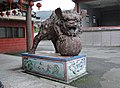 Chinese Guardian Lion 02.jpg