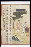 Chinese Materia Dietetica, Ming; Brine Wellcome L0039378.jpg