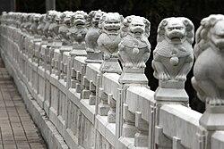 Chinese lions 2 amk.jpg