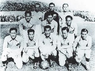 China national football team - Chinese Olympic football team in 1936