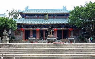 Chiwan - Chiwan Tianhou Temple