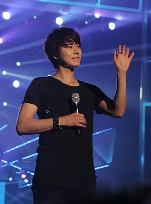 Cho Kyuhyun - Kyuhyun during Super Show 5 in Manila