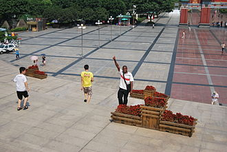 Three Gorges Museum - View outside the museum.