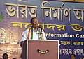 Choudhury Mohan Jatua addressing the inaugural function of the Bharat Nirman Public Information Campaign, at Sagar, South 24 Pargana, West Bengal on November 27, 2010.jpg