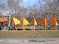Christo's Gates NYC - panoramio.jpg