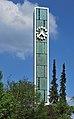 Christuskirche Korntal Turm.jpg