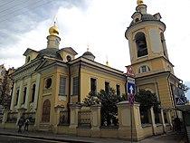 Church of Saint Antipas of Pergamum in Kolymazhny Dvor (2010s) by shakko 03.JPG