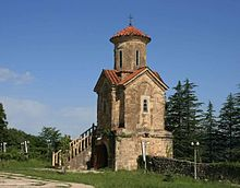 Church of the nativity of Jesus Christ in Chkondidi. Martvili monastery (Photo A. Muhranoff, 2011).jpg