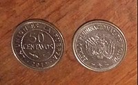 Cincuenta Centavos De Boliviano Jpg