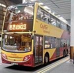 Citybus SP9726 N23.jpg