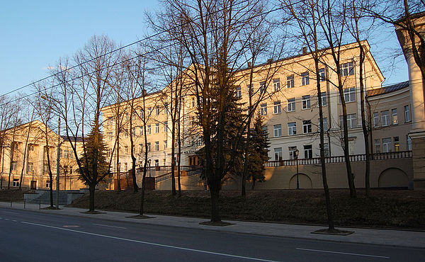 National M. K. Čiurlionis School of Art