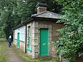 Clare station, former waiting room - geograph.org.uk - 982151.jpg