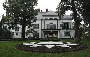 Twin Oaks (Washington, D.C.) - Rear of Twin Oaks