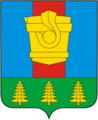 Coat of Arms of Gurievsk (Kemerovo oblast).png