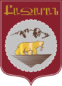Coat of Arms of Kajaran.png