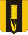 Coat of Arms of Karagaisky rayon (Perm krai) (2010).png