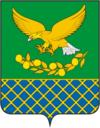 Coat of Arms of Slavyansky rayon (Krasnodar krai).png
