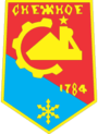 Coat of Arms of Snizhne.png
