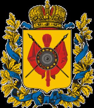 Tobolsk Governorate - Coat of arms of Tobolsk Governorate