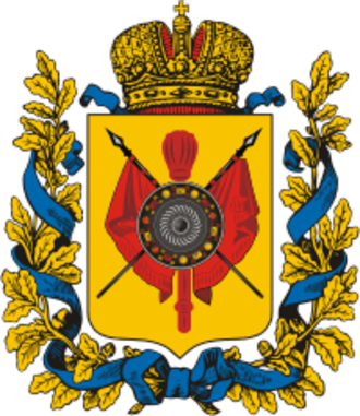 Tobolsk Governorate - Coat of arms of Tobolsk Governorate