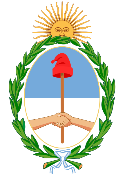 پرونده:Coat of arms of Argentina.svg