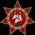 Coat of arms of Georgia (1990-2004).png