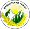 Coat of arms of Maikopski District, Adygea.png