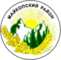 Coat of arms of Maikopski District, Adygea.png