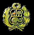 Coat of arms of Peru Escudo Peruano dorG.png