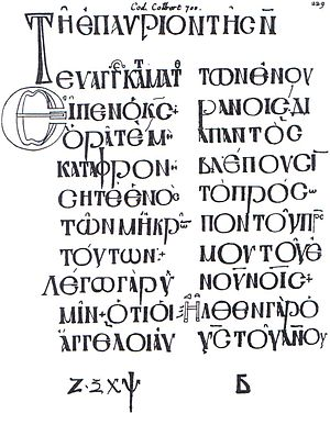 Early Cyrillic alphabet - Image: Codex Colbertinus 700