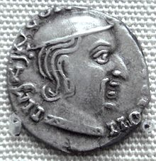 Coin of Jivadaman 119 Shaka Era 197 CE.jpg