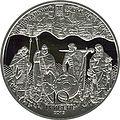Coin of Ukraine 900 Povist mynulyh lit A.jpg