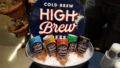 ColdBrewCoffeein Cans.png