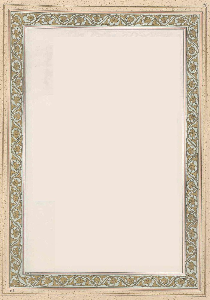 Constitution of India (calligraphic) 039.jpg