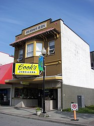 Cook's Jewellers in Prince Rupert, British Columbia.jpg
