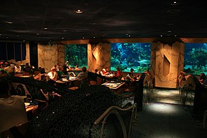 Coral Reef Restaurant - The interior of the Coral Reef Restaurant