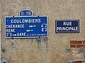 Coulombiers (Sarthe) plaque de cocher D118, Rue principale.jpg
