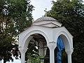 Crkva Svetog Prokopija, Prokuplje 16.jpg