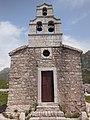 Crkva st. Dimitrija, 2014-04-24 - panoramio (1).jpg