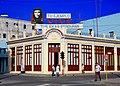 Cuba 2013-01-25 (8534000425).jpg