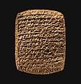 Cuneiform tablet- private letter MET DP-13441-002.jpg