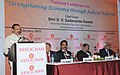 "D.V. Sadananda Gowda addressing at the inauguration of the ""National Conference on Strengthening the Economy through Judicial Reforms"", organised by the Association of Chambers of Commerce& Industries in India (ASSOCHEM).jpg"