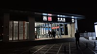 D Exit of Lilou Station 20190412.jpg