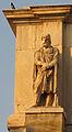 Dacaian Constantine Arch IMG 6550.jpg