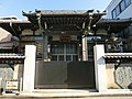 Daisho-ji (Yokohama).JPG