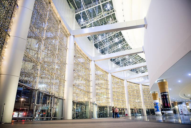 File:Dalma Mall Main Entrance.jpg
