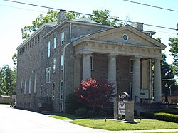 DePew Lodge No. 823, Free and Accepted Masons Aug 10.JPG